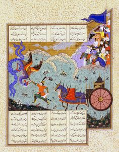 "Miniature from a copy of Firdawsi's Shah-nama. ""Isfandiyar's Fifth Ordeal; He Must Slay the Simurgh""  Iran, Tabriz; between 1520 and 1535"
