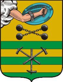 Petrozavodsk, Republic of Karelia, Russia #Karelia #Petrozavodsk #Russia (L8840)