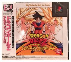 This day in gaming history  It was on this day, July 28, 1995 that Dragon Ball Z: Ultimate Battle 22 was born in Japan.  Dragon Ball Z: Ultimate Battle 22 was originally released for the PlayStation in Japan in 1995 with a European edition following two years later. The 2D fighter finally reaches the United States as the popularity of the animated show on which it's based continues to exhibit robust staying power into the early 2000s. Although the title suggests 22 playable characters, each…