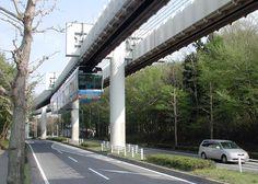 Monotrilho suspenso do Japão