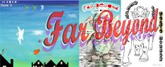 Far Beyond is the story of an unlikely pair of friends who go on a magic journey to the land only known as Far Beyond Free Coloring Pages, Free Apps, Journey, Author, Neon Signs, Entertainment, Magic, Friends, Artist