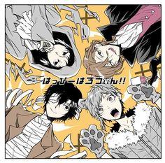 #wattpad #ngu-nhin Đây là tuyển tập Doujinshi và Ảnh của anime Bungou Stray Dogs mình kiếm được.