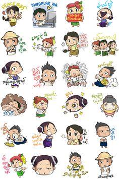 facebook stickers 2015