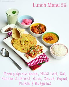 North Indian lunch idea with Missi roti, dal, paneer jalfrezi, rice, masala chaas, rasgulla, papad and pickle.