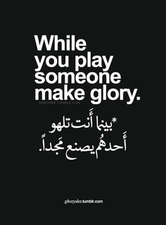 22 Best حكم Images Arabic Quotes Words Cool Words