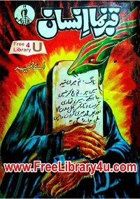 Free Download Qabar Numa Insan By A Hameed Read Online Qabar Numa Insan Novel By A Hameed free download in PDF. Free download urdu novels in pdf.