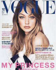 Idée Maquillage 2018 / 2019 : Gigi Hadid Stuns for Vogue Japan December 2016 Cover Story Vogue Covers, Vogue Magazine Covers, Fashion Magazine Cover, Fashion Cover, Fashion Top, Vogue Japan, Top Models, My Princess, Vanity Fair