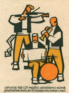 lithuanian matchbox label Vintage Labels, Vintage Posters, Vintage Art, Vintage Graphic, Graphic Design Illustration, Graphic Art, Illustration Art, Vintage Fireworks, Matchbox Art