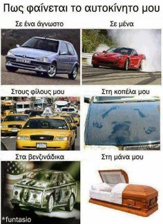 Related Funny Pictures:When someone asks you what's wrongNothing f**ks up your Friday more! Car Memes, Me As A Girlfriend, Funny Photos, My Friend, Friends, Good Times, Cool Cars, Laughter, Have Fun