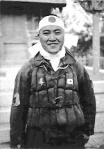 "Ensign Kiyoshi Ogawa, who dove his aircraft into theUSS Bunker Hill during aKamikaze mission on May 11, 1945  The Kamikaze (神風?, common translation: ""divine wind"") [kamikaꜜze]( listen) Tokubetsu Kougekitai (特別攻撃隊?) Tokkō Tai (特攻隊?) Tokkō (特攻?) were suicide attacks by military aviators from the Empire of Japan against Allied naval vessels in the closing stages of the Pacific campaign of World War II, designed to destroy as many warships as possible."