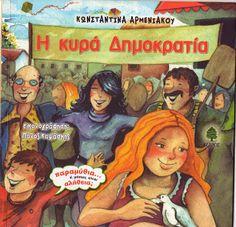 Το μαγικό κουτί της...Κατερίνας: Η Ρία η Δικτατορία μας τα έκανε μαντάρα μια μέρα μ... Felt Mushroom, Greek Language, Preschool Education, Captain Marvel, Free Ebooks, Love Story, Fairy Tales, Kindergarten, Childhood
