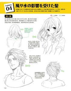 cute drawings of love Drawing Lessons, Drawing Poses, Drawing Techniques, Drawing Tips, Anime Poses Reference, Hair Reference, Drawing Reference, Manga Drawing Tutorials, Manga Tutorial