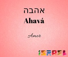 Segunda palabra de nuestra serie para aprender #hebreo: Ahavá, #amor. Un valor fundamental para nosotros. #AprendiendoHebreo