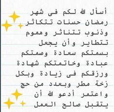 ♡اللهم امين يارب العالمين  ♡••••م