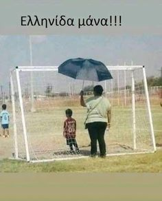 Photos Showing the Unconditional Love of Parents Heart touching Photos) - bemethis Guy Fieri, Blue Nile, Mama Memes, Super Mario Land, Football Memes, Single Dads, Other Woman, Mothers Love, Mom And Dad