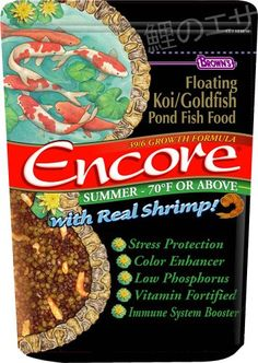 $13.34-$13.34 F.M. Brown's Encore Koi Food Summer, 3-Pound - Congratulations, you've just chosen an enhanced show-quality maintenance Koi food designed for the professional enthusiast and the novice. This revolutionary diet offers the optimum in superior nutrition, digestion, nutrient absorption and color enhancement to bring out the best in your Koi. We've blended in key vitamins and minerals to ...