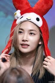 Resultado de imagen para seventeen jeonghan