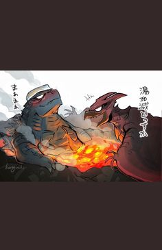 All Godzilla Monsters, Godzilla Comics, Godzilla Vs King Ghidorah, Godzilla Franchise, Pokemon Fan Art, Funny Vid, Pretty Art, Jason Friday, Cute Animals