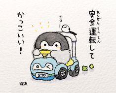 Penguin Drawing, Penguin Art, Doodle Art Drawing, Character Drawing, Character Design, Dibujos Anime Chibi, Cute Cartoon Drawings, Art Prompts, Baby Penguins