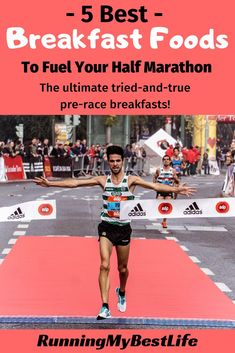 You want to find the perfect pre-race breakfast food to fuel your race, whether it be a full marathon, half marathon, 10k, or 5k. Use one of these proven best race day breakfasts!