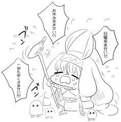 埋め込み Type Moon, Fate Stay Night, Manga Drawing, Me Me Me Anime, Whiskey, Humor, Game, My Favorite Things, Comics
