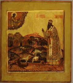 Full of Grace and Truth: St. Modestos Bishop of Jerusalem Jerusalem, Saints, Painting, Art, Art Background, Painting Art, Kunst, Paintings, Performing Arts