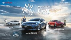 Visual Advertising, Print Advertising, Car Banner, Toyota, Flora, Design Inspiration, Social Media, Bike, Graphics
