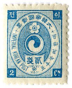 Korea Postage Stamp by karen horton, via Flickr Selo coreano com imagem do TAO.
