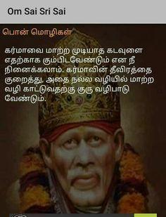 Sai Baba Quotes, Sai Baba Pictures, Om Sai Ram, Lord Shiva, Krishna, Prayers, Motivational, Religion, Life Quotes