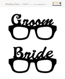 【第一弾】Photo Booth Props!無料テンプレート_メガネ|手作り結婚式DIYブログ-