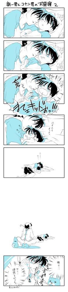 新一君とコナン君のお昼寝2【兄弟設定】