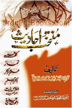 hazrat sheikh saadi urdu books pdf