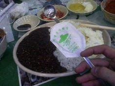 중국 집의 소비자 농락 http://i.wik.im/65456