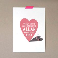 Quran Quote 'Sleeping Heart' Islamic Nursery Print by PoppetryShop