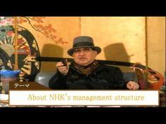 """Chodouin Dikaku   About NHK's manage..."