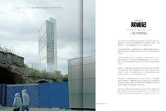 """Zed Nelson's """"Hackney: A Tale Of Two Cities"""" in Gateway"""
