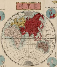 1853 japanese map of western hemisphere from pocket map of all the from 1848 japanese world map map of all the countries on gumiabroncs Images