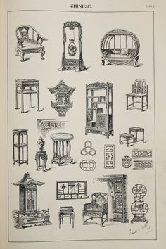 Chinese or China Furniture Designs Large Antique by PaperPopinjay