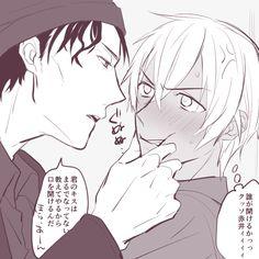http://www.pixiv.net/member_illust.php?mode=manga&illust_id=57821091