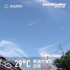 おはようございます! 9月スタート、空は秋ですが気温は上がってます〜♪