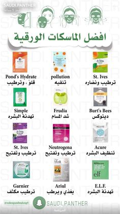 Skin Care Masks, Face Skin Care, Diy Skin Care, Skin Mask, Haut Routine, Beauty Care Routine, Beauty Hacks, Hair Care Recipes, Skin Tips
