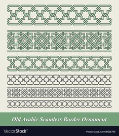 Islamic Art Pattern, Arabic Pattern, Geometry Pattern, Pattern Art, Calligraphy Borders, Motifs Islamiques, Boarder Designs, Islamic Decor, Damask Stencil