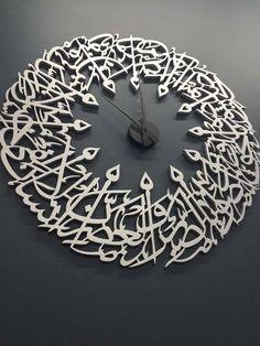 Al Asr wall clock!!