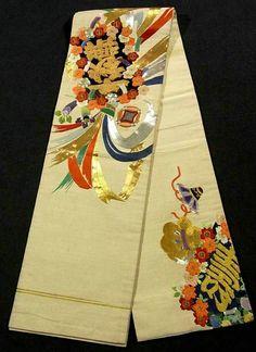 Obi #322536 Kimono Flea Market Ichiroya