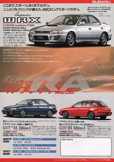 An early WRX brochure to celebrate the WRXs Nurburgring Time Attack in Also info on the WRX Type RA and the HX Edition-S sedan and sportswagon. Jdm Subaru, Subaru Impreza Sti, Subaru Legacy Gt, Colin Mcrae, Jdm Wallpaper, Classic Japanese Cars, Car Brochure, Japan Cars, Retro Ads
