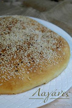Greek Cooking, Cooking Time, Cookbook Recipes, Cooking Recipes, Hamburger, Food, Kitchenettes, Breads, Bread Rolls