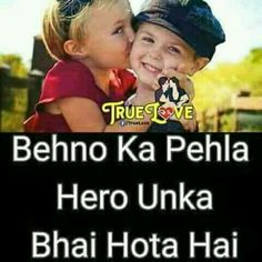 Love you bhai