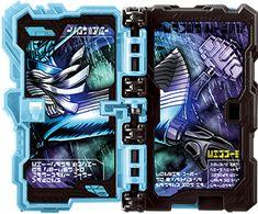 Kamen Rider Wiki, Kamen Rider Series, Dragon Transformation, Artificial Intelligence Book, Steller's Sea Eagle, Wonder Book, Never Grow Up, Manga Artist, Wild Nature