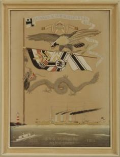 Seidenstickbild, Yokohama/Japan, Anfang 20. Jahrhundert, Seemanns-Souvenir, großformatige Stickerei