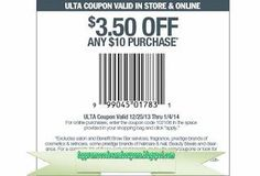 Ulta Coupons Ends of Coupon Promo Codes MAY 2020 !, store region in United Ulta as & in known a the it Salon, place this headqua. Tide Coupons, Kfc Coupons, Pizza Coupons, Print Coupons, Wendys Coupons, Mcdonalds Coupons, Target Coupons, Free Printable Coupons, Free Printables